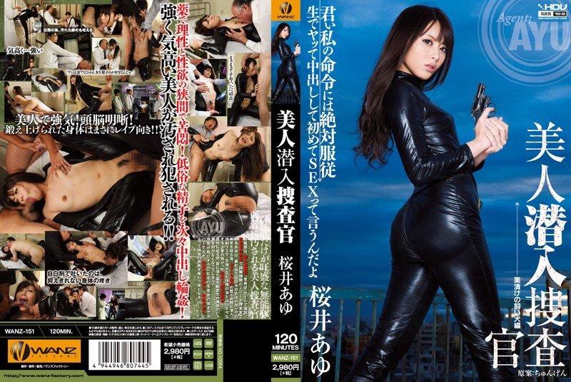Ayu Sakurai : WANZ151 : Beautyful Undercover