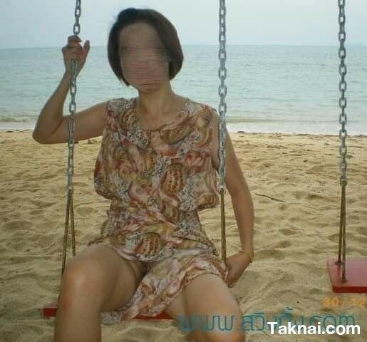 ครูหญิงเดี่ยวราชบุรี- สวิงกิ้ง